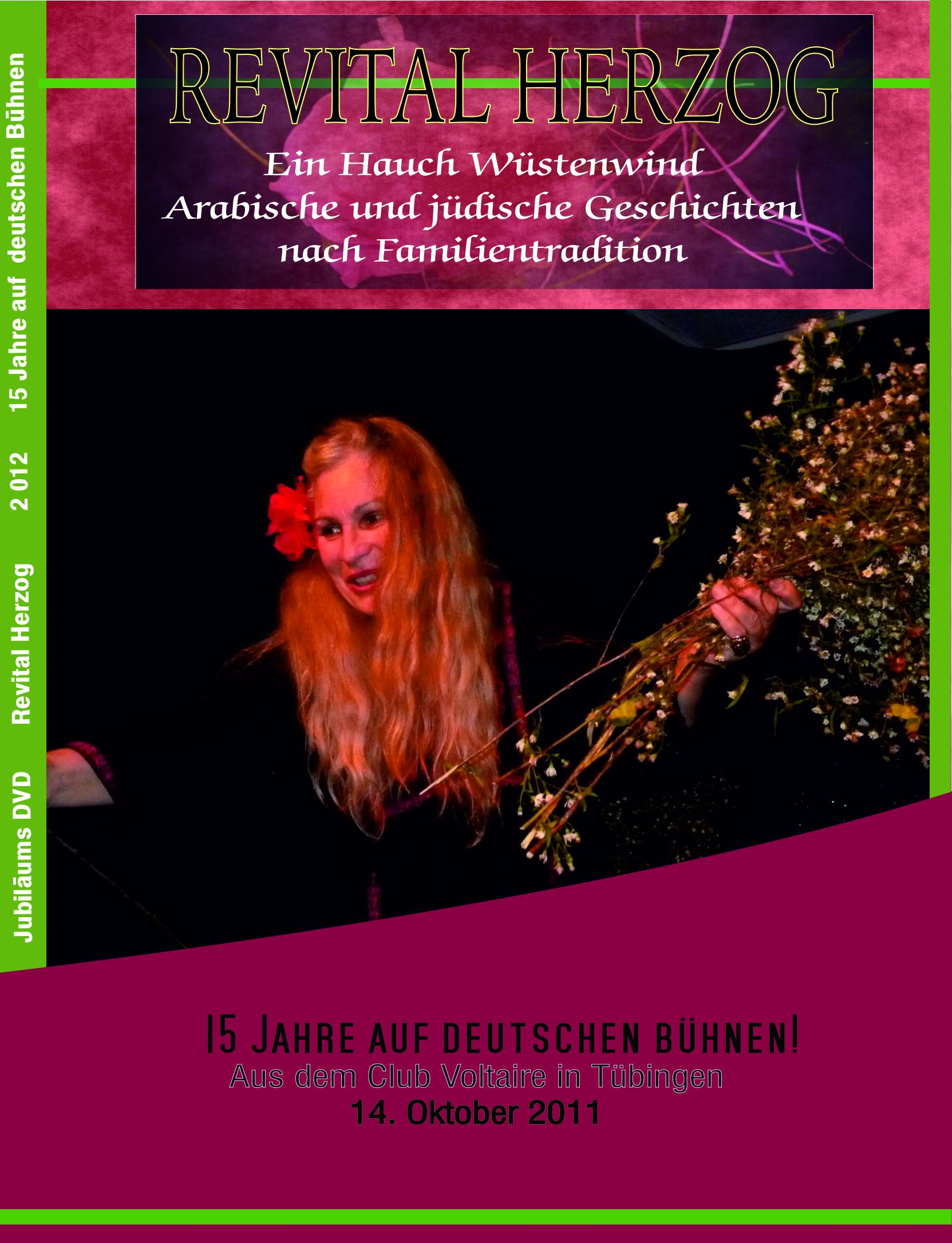 Cover DVD 15 Jahre